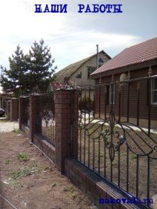 Красивый кованый забор от Наковали